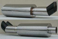 Carbon Dual Tip Muffler 3inch