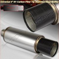 Carbon Tip Muffler 4inch