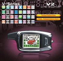 Multi Color LCD Alarm with Remote Start