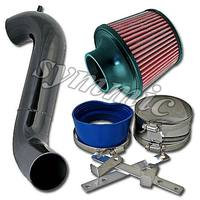Ram 2002-2007 4.7L V8 Short Air Intake