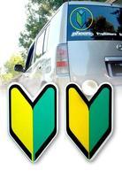 Soshinoya JDM Beginner Driver Magnet Badge & Window Emblem