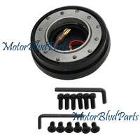 Universal Steering Wheel Adapter Black Quick Release