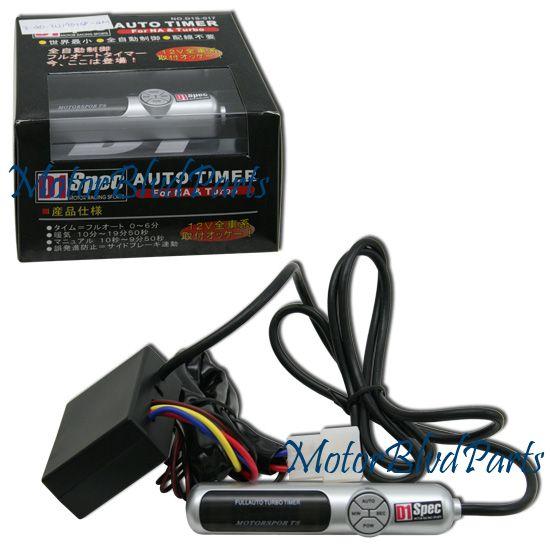 d1 spec turbo timer wiring diagram universal d1 spec auto turbo timer silver blitz turbo timer wiring diagram #2